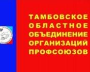 Лого ТООООП