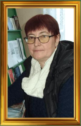 Провоторова Лидия Анатольевана