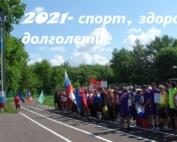 спартакиада 011